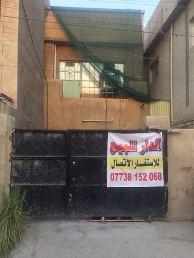 مشتمل للبيع في بغداد الغدير شارع الضريبة