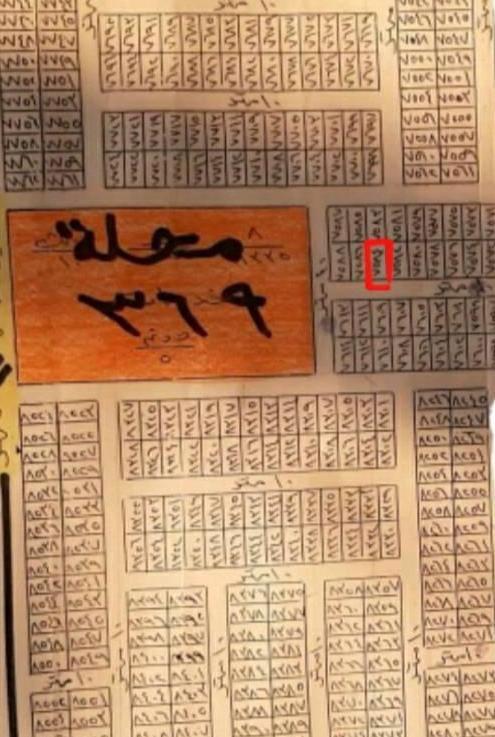 قطعة ارض للبيع  في بغداد منطقة الثعالبة
