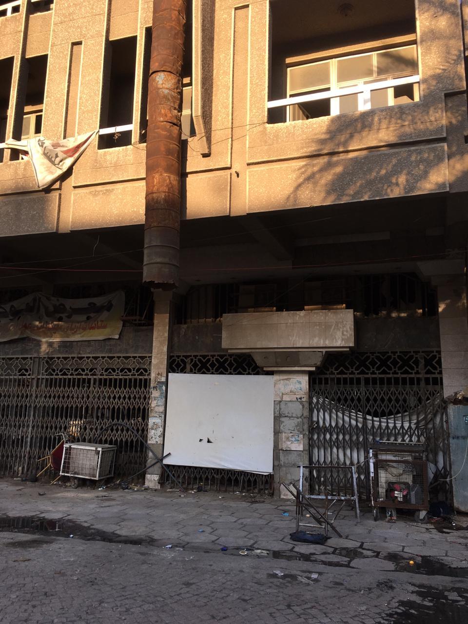عمارة للبيع في بغداد شارع السعدون
